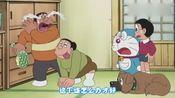 哆啦A梦新番:桃太郎牌糯米丸子,用它做了一间动物训练屋!