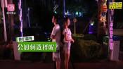 珍爱网《2018单身人群调查报告》揭中国式结婚现状