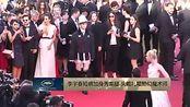 「李宇春」第70届戛纳电影节开幕式红毯「合集」「5」