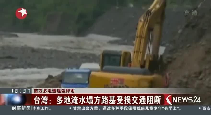 南方多地遭遇强降雨 广东:7.4万人受灾 已安置600...