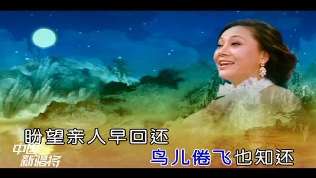 当国庆遇上中秋,一首《彩云追月》,唱出了喜庆和团圆!