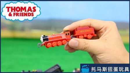 托马斯和他的朋友们 稀有特殊版本詹姆斯 窄轨小火车迈克 托马斯扭蛋