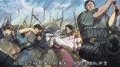 视频:《王者天下》飞信队成为友军依靠,各种打野切后排