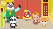 欢乐过暑假,安全不放假!教宝宝乘坐电梯安全意识 宝宝巴士游戏
