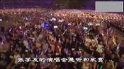 张学友汪峰同城演唱会现场PK 一个超水准发挥 一个破音连连!