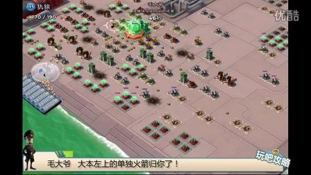 海岛奇兵【Predator特遣队】清理552任务犰狳
