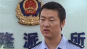 法治中国60分之主播开车直播进了交警队 劝阻广场舞发病身亡