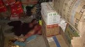 2名中国女子缅甸经商遇害 超市内20万现金被抢