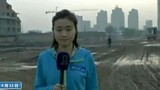 西安200人闯工地阻挠施工斗殴 6人遭活埋