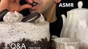 【Saudi】Q&A;chocolat cake;coffee;FACE;revieal;部分回答问题;(2019年11月30日6时49分)