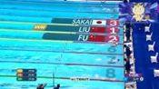 这才是女神! 刘湘亚运会破世界游泳纪录夺金, 傅园慧屈居亚军