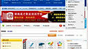☆☆www.edutrain.cn☆☆从零开始学习网页设计DIV+CSS实例视频教程第2课 html基础标签学习上(上)