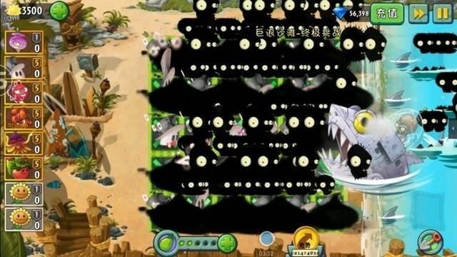 植物大战僵2,你能算的出来到底有多少个僵尸吗?