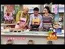 麻婆豆腐美食 学做正宗川菜美食麻婆豆腐ha