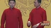 没拿《笑声传奇》冠军可惜了,卢鑫玉浩是当之无愧的无冕之王