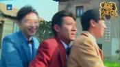 《高能少年团》:三个人骑一个自行车,张一山夹在中间最难受