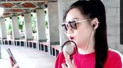 大方小姑娘献唱的一首《最炫民族风》声音淡雅迷人婉转好听!