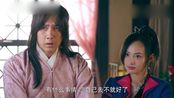 《新侠客行》第7集最新预告 蔡宜达张嘉倪李净洋