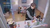 【婚前21天】:李嘉铭给女朋友收拾屋子,做早饭,亲切的叫她起床,好温馨