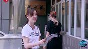 青春同学会:袁姗姗摆师姐行头,专攻学弟,任务终于能完成了