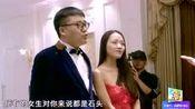 王嘉尔在《头号惊喜》当起了婚礼司仪