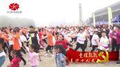 视频:2017中国国际露营大会百城徒步赛贵州大方站开赛