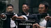 赵舒城国民革命军的英雄,有种你就开枪啊!-勇敢的心集锦-森里伊人