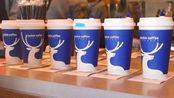 """瑞幸咖啡作出回应,就财务造假事件致歉,对""""涉事人员""""绝不姑息"""