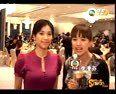 《富贵门》慈善夜宴娱乐新闻台091014yl