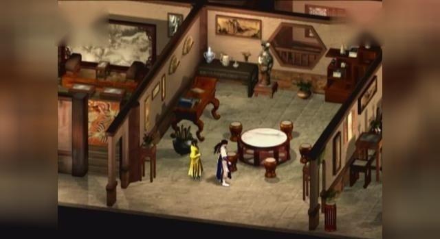 《天龙八部·单机版》游戏试玩视频