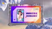 幻乐之城黄晓明和导演许宏宇Derek幻乐拍档宣传片