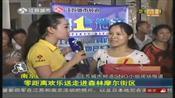 南京:零距离欢乐送走进森林摩尔街区