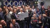 45位同事合买彩票中4800万 每人分到107万都成百万富翁