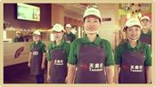 "【coco奶茶店】""全世界茶王""推浸话论奶茶店0加盟费"