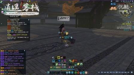 【马丁解说】天涯明月刀OL13分钟双飞80挑战神武门