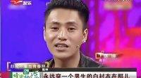 揭陈坤赵薇闹掰内幕