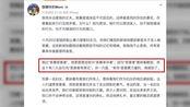 """""""疯狂英语""""李阳疑似复婚,被家暴的前妻发长文:为什么原谅他"""
