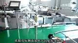 不干胶自动贴标机 自动贴商标机械 包装机械贴标机 贴商标机器 非标准型组合贴标机 纸箱双标加转方向贴标机