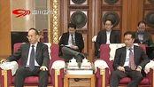 王东明会见比利时联邦众议长布拉克