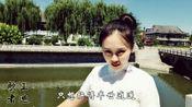 《东方不败风云再起》主题曲《笑红尘》王迪唱得美妙动听!