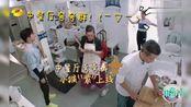 【中餐厅第三季】第12期 中餐厅夸夸群,在彩虹~里徜徉!