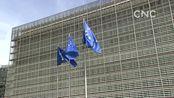 AI合成主播|欧盟对芯片巨头高通开出2.42亿欧元罚单,惩戒不正当