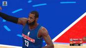 亚当熊NBA2K19 生涯03:CBA第一中锋对抗NBA全明星会发生什么