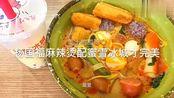 杨国福麻辣烫来了,是不是很有食欲啊,你馋了吗?