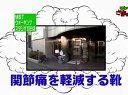 モヤモヤさまぁ~ず2【オススメ】- 先取り未公開映像