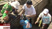 千名志愿者  八达岭长城公益徒步 北京您早