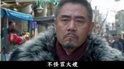 老酒馆:陈怀海发妻找到老酒馆却看见三妹,以为怀海娶妾怒扇巴掌
