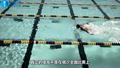 鲍勃·鲍曼游泳贴士16 - 每日提高
