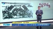 二七大罢工:中国工人阶级登上世界政治舞台