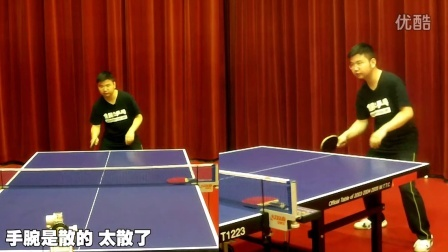 《全民学乒乓公开课》第3.56期:拉球制动、拨和拉的区别_乒乓球教学视频教程